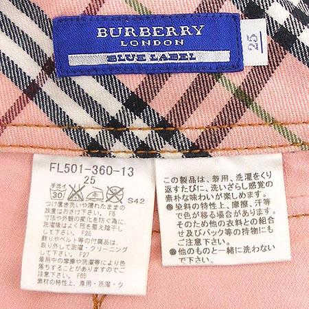 Burberry(버버리) 블루라벨 스커트(벨트 SET)