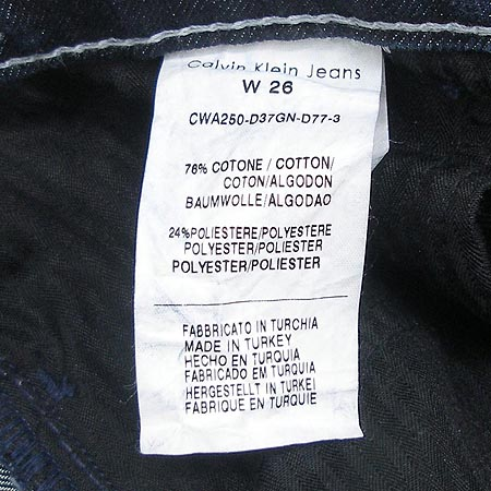 Calvin Klein(캘빈클라인) 청바지 [대구반월당본점] 이미지5 - 고이비토 중고명품