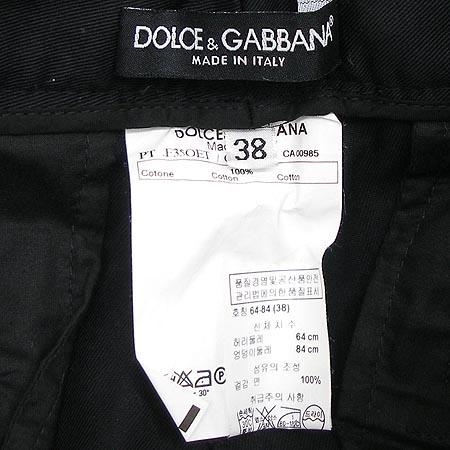 D&G(돌체&가바나) 바지 [대전본점]