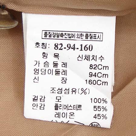 Mine(마인) 자켓 [대구반월당본점]