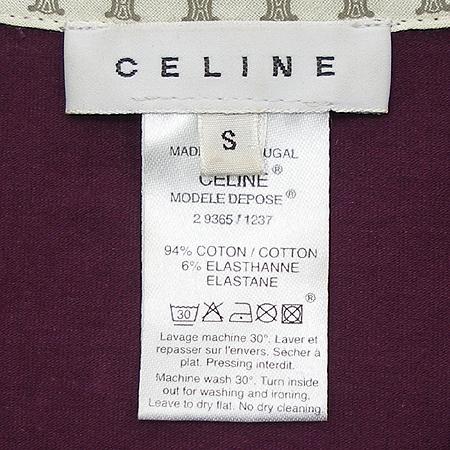 Celine(셀린느) 티 [부산센텀본점]