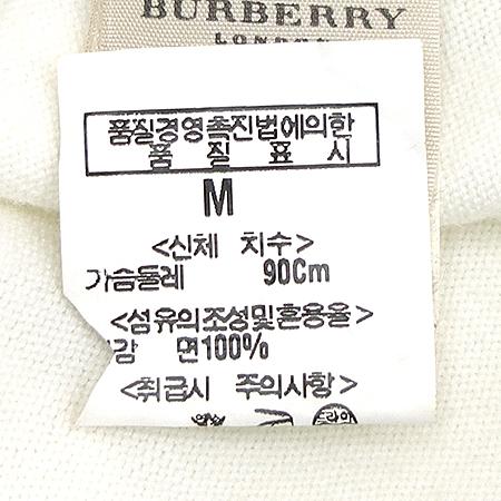Burberry(버버리) 니트 조끼