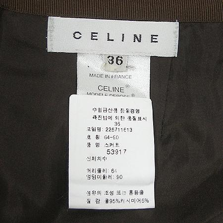 Celine(셀린느) 스커트 (캐시미어혼방) [동대문점]