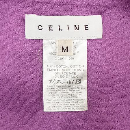 Celine(셀린느) 나시
