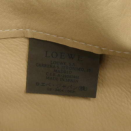 Loewe(로에베) 양가죽 자켓