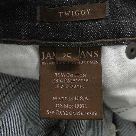 premiumjean(프리미엄진) JAMES JEANS 그레이진