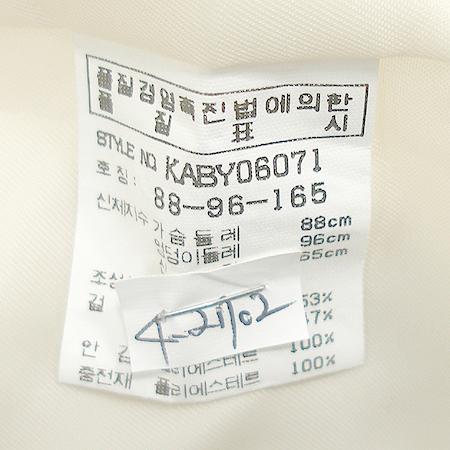 KUHO(구호) 코트 (허리끈 Set)