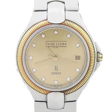 FAVRE LEUBA(파브레 뤼바) 11포인트 다이아 18K 콤비 베젤 라운드 스틸 여성용 시계