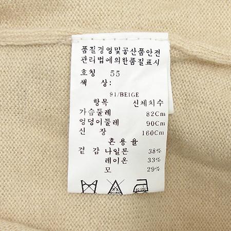 ON&ON(온엔온) 니트 가디건(허리끈SET)