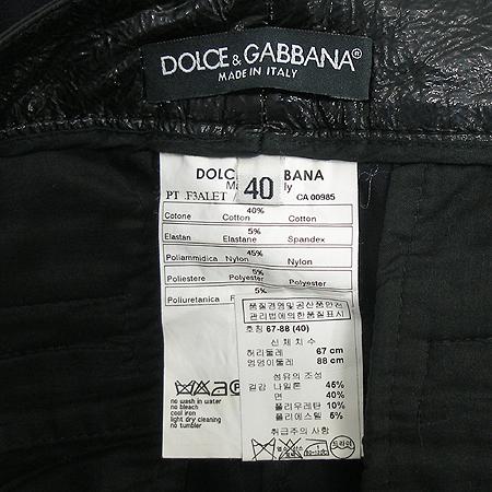 DOLCE & GABBANA(돌체&가바나) 바지 [부산센텀본점]