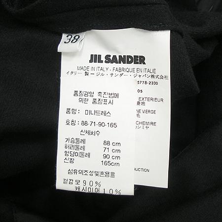 Jilsander(질샌더) 나시원피스  (캐시미어 혼방) 이미지4 - 고이비토 중고명품