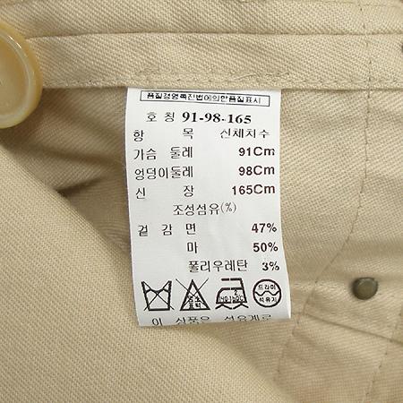 MICHAA(미샤) 자켓 [강남본점] 이미지4 - 고이비토 중고명품