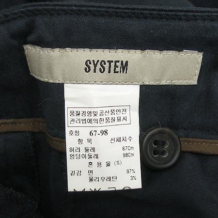 System(시스템) 바지 (허리끈 set)