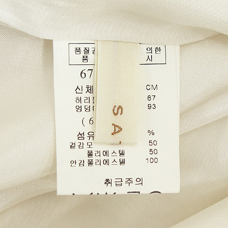 SATIN(사틴) 스커트 이미지4 - 고이비토 중고명품