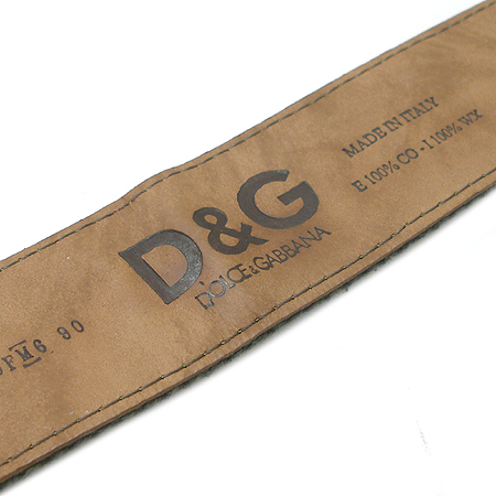 D&G(돌체&가바나) 그린 컬러 패션 로고 빈티지 벨트