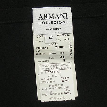 Armani COLLEZIONI(아르마니 꼴레지오니) 스커트 (실크혼방)