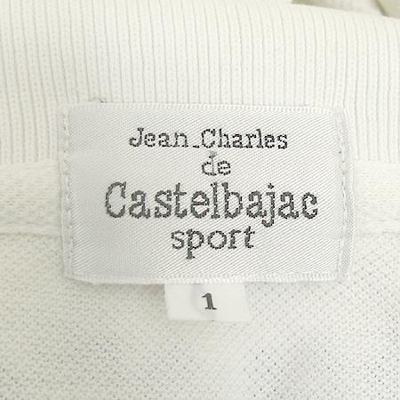 Castel bajac(까스텔바작) 카라티
