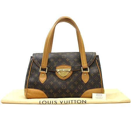 Louis Vuitton(루이비통) M40120 모노그램 캔버스 비버리 GM 토트백 이미지2 - 고이비토 중고명품