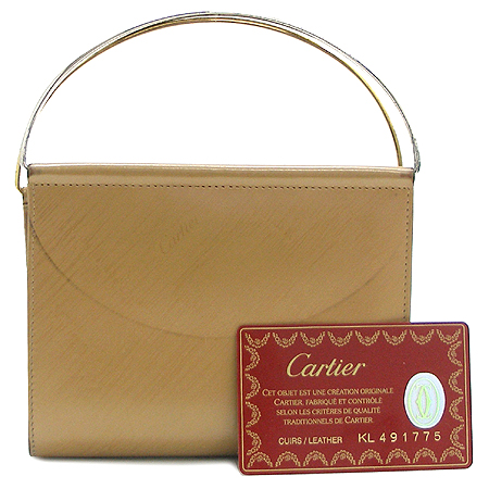 Cartier(까르띠에) 트리니티 파우치 겸 반지갑