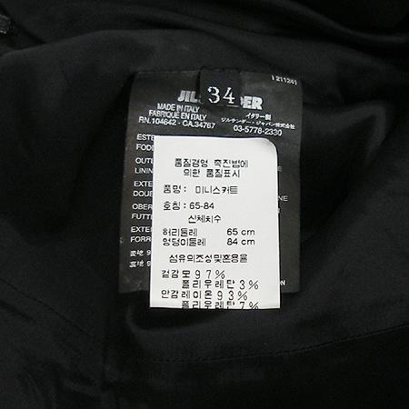Jilsander(질샌더) 스커트 [동대문점]