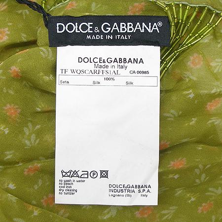D&G(돌체&가바나) FS1AL X0806 100%실크 스카프 이미지4 - 고이비토 중고명품