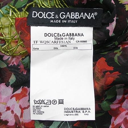 D&G(돌체&가바나) FS1CA 00985 100% 실크 스카프