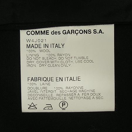 COMME DES GARCONS(꼼데 가르송) 자켓
