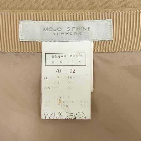 MOJOSPHINE(모조스핀) 스커트