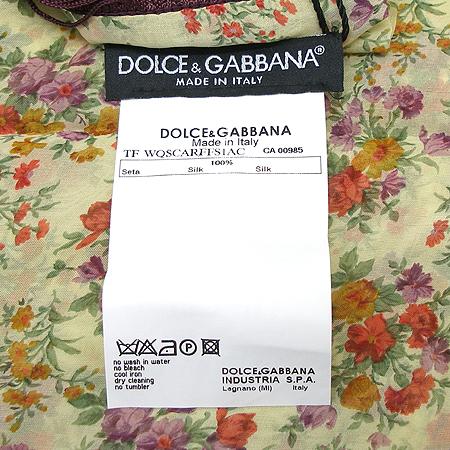 D&G(돌체&가바나) FS1AC X0800 100% 실크 스카프
