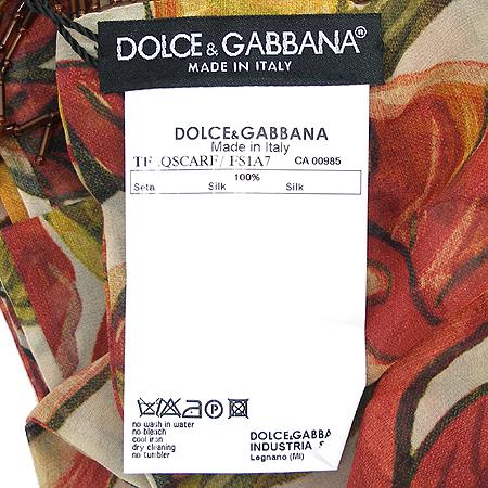 D&G(돌체&가바나) QSCARF FS1AG 100%실크 스카프