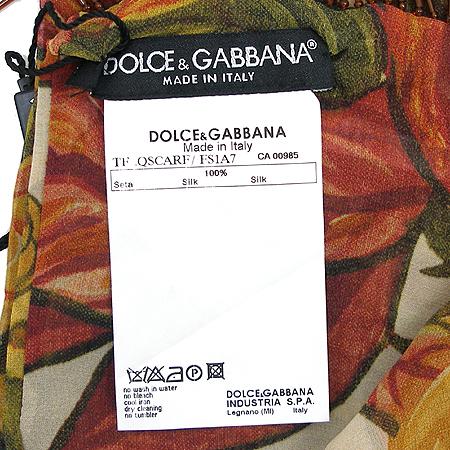 D&G(돌체&가바나) QSCARF FS1AG 100%실크 스카프 [부산본점]