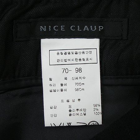 NICE CLAUP(나이스크랍) 바지