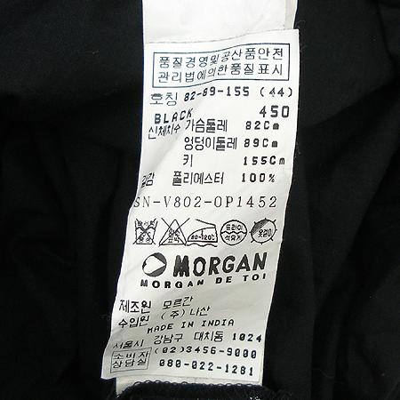 MORGAN(모르간) 나시 원피스
