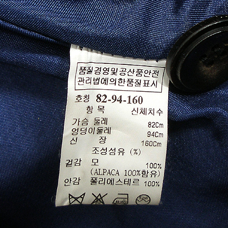 System(시스템) 알파카 코트 (벨트 SET) [동대문점]