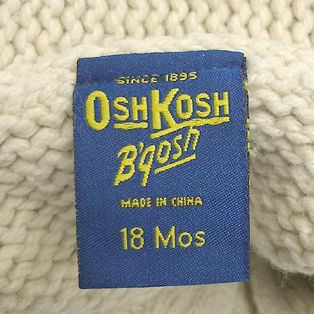 OSHKOSH(오시코시) 아동용 가디건