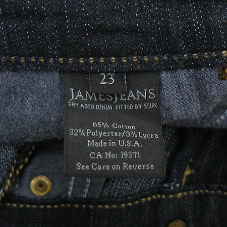 premiumjean(프리미엄진) JAMES JEANS 청바지