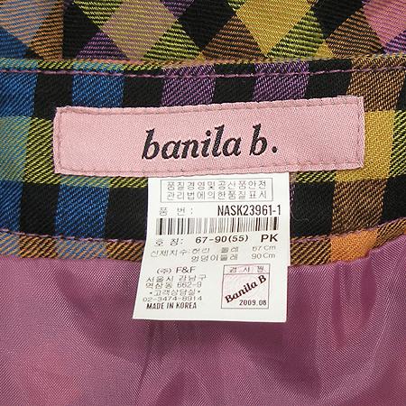 BANILA B(바닐라비) 스커트