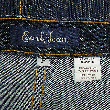 Earl Jean(얼진) 청스커트
