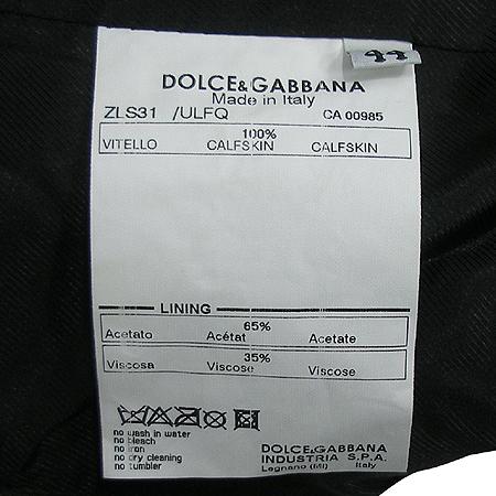 DOLCE & GABBANA(돌체&가바나) 송아지 가죽자켓