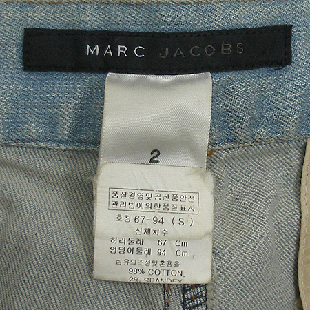 Marc By Marc Jacobs(마크바이마크제이콥스) 청바지