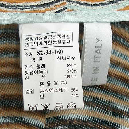 Time(타임) 코트 [강남본점]