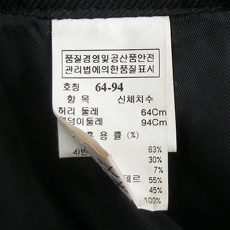 Mine(마인) 스커트 [강남본점]