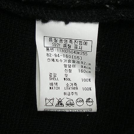 VOV(보브) 자켓 (배색 : 소가죽100)