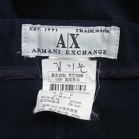 Armani Exchange(아르마니 익스체인지) 바지
