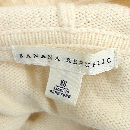 Banana Republic(바나나리퍼블릭) 후드 니트