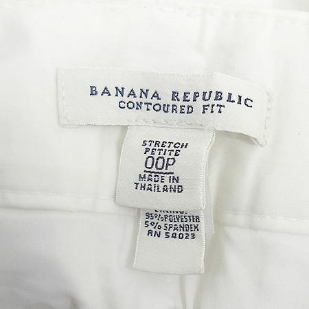 Banana Republic(바나나리퍼블릭) 반바지 이미지4 - 고이비토 중고명품