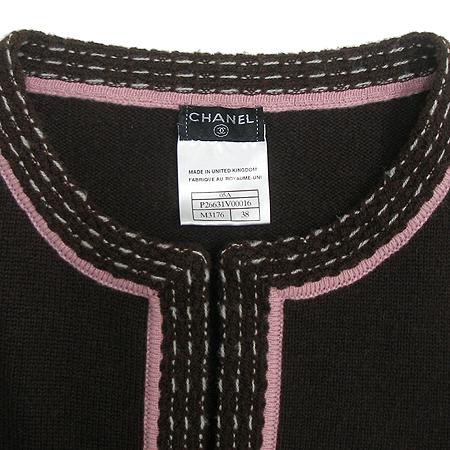 Chanel(샤넬) 캐시미어 가디건 [강남본점] 이미지2 - 고이비토 중고명품