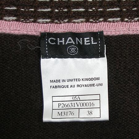 Chanel(샤넬) 캐시미어 가디건 [강남본점] 이미지5 - 고이비토 중고명품