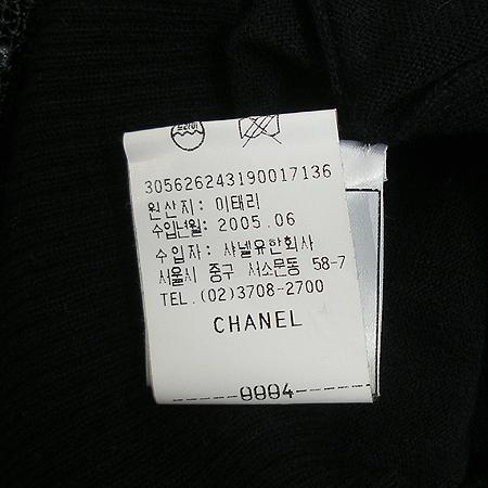 Chanel(샤넬) 캐시미어 니트