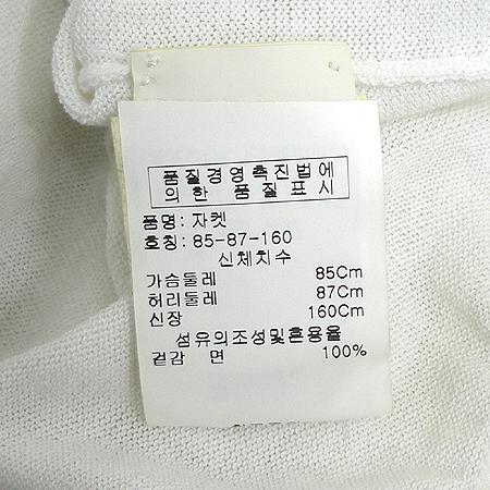 Moschino(모스키노) 가디건 [동대문점] 이미지4 - 고이비토 중고명품